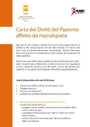 Clicca qui per aprire il documento in pdf