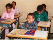 Bambini ciechi e ipovedenti in un Paese in via di sviluppo