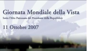Giornata mondiale della vista (2007)