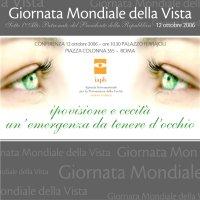 Locandina Giornata Mondiale della vista 2006