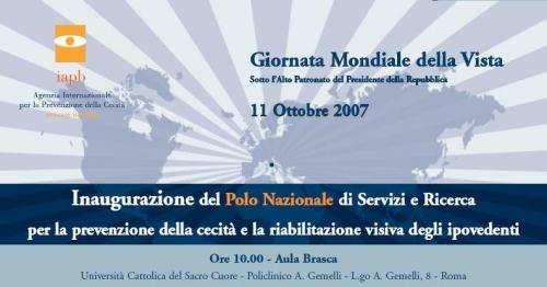 Locandina Giornata mondiale della vista 2007